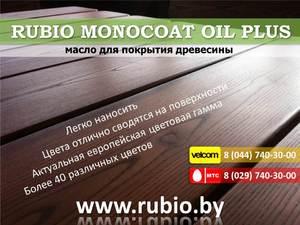 Котировки Platts European Marketscan, Platts Crude Oil, LPG